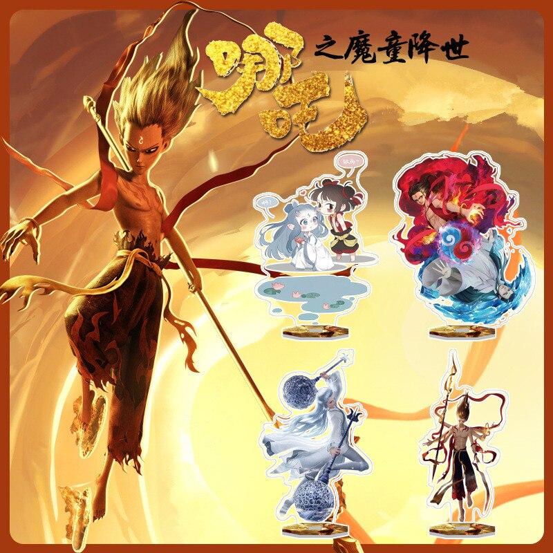 1Pc Chinês Anime NE Ne Zha ZHA Acrílico Stands Suporte Da Placa Ao Bing Figura Dos Desenhos Animados Modelo Anime Em Torno de Mesa decoração