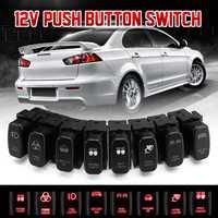 12V LED светильник кнопочный переключатель кулисный переключатель кнопка противотуманного пятно сзади светильник для Mitsubishi Mirage в интернет-ма...