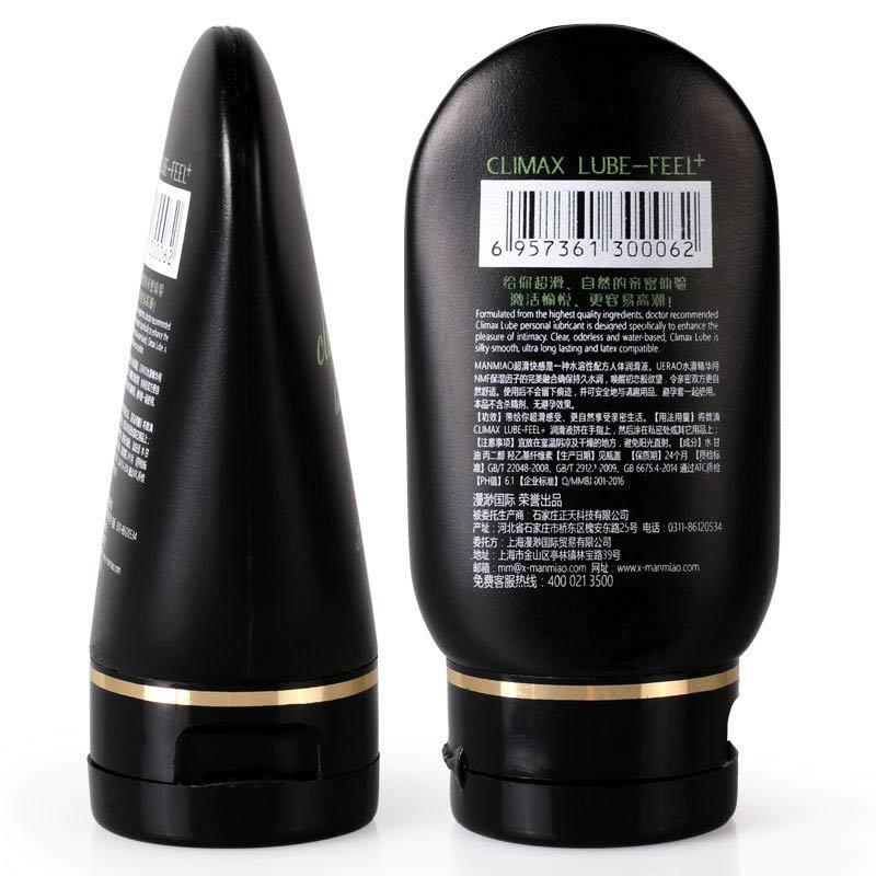 Gel lubricante Personal a base de agua íntimo para parejas Gay hombres mujeres lesbianas Gel orgánico sensación Real lubricante sexual-30