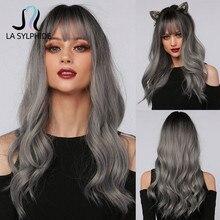La Sylphide-Peluca de fiesta para mujer, cabellera sintética con flequillo, color negro, degradado, gris y plateado, para Cosplay de Halloween