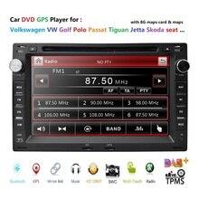 Coche Multimedia Player 7 pulgadas 2din para VW B5 MK4 MK5 Golf Passat Jetta 2 DIN Car Radio reproductor de DVD GPS estéreo BT GPS rds fm dab +