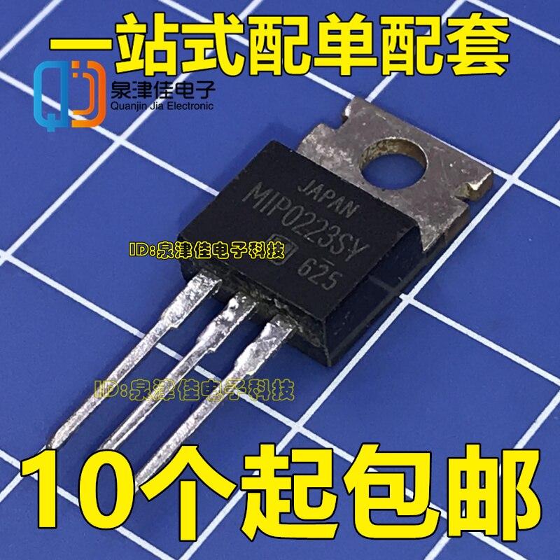 100% Original Novo MIP0223SY MIP0223 PARA-220