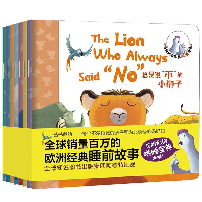 8pcs/Set New Chicken Mother Tells a Story in Chinese And English Early Childhood Education Books Reading For Kidsbest
