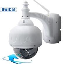 OwlCat سوني CMOS في الهواء الطلق مقاوم للماء واي فاي قبة كاميرا IP x5 زووم بصري HD 2MP 5MP اللاسلكية IR PTZ CCTV ميكروفون فتحة الذاكرة