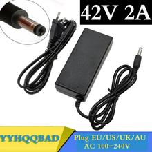 36V 2A battery charger Output 42V 2A Charger Input 100-240 VAC Lithium Li-ion Li-poly Charger For 10