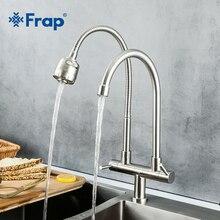 Frap robinet de cuisine 304 en acier inoxydable double poignée monotrou cuisine mélangeur évier robinet cuisine unique eau froide robinet Y40097