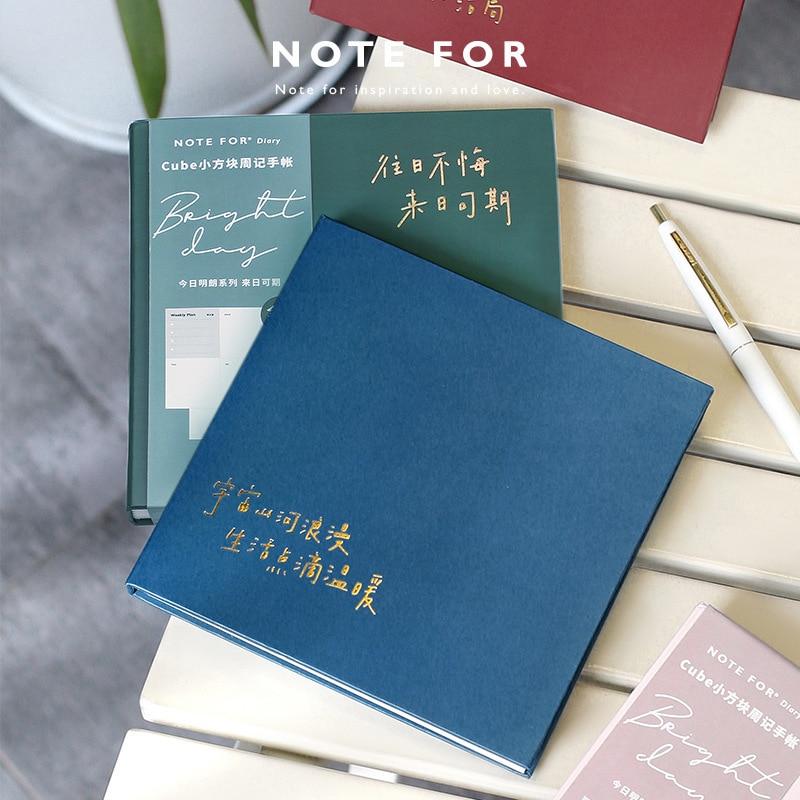 Kawaii милый куб однотонный цвет женский дневник ежедневник карманный блокнот планировщик еженедельная книга для путешествий школьные прина...