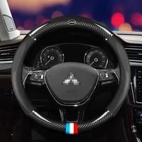 car carbon fiber steering wheel cover 38cm for mitsubishi all models triton xpander lancer auto interior accessories car styling