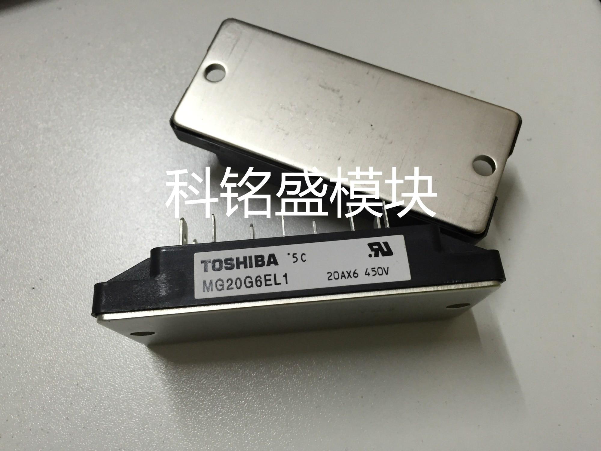 Envío gratuito MG20G6EL1 MG20G6EL2 MG15G6EL1 IGBT modelo