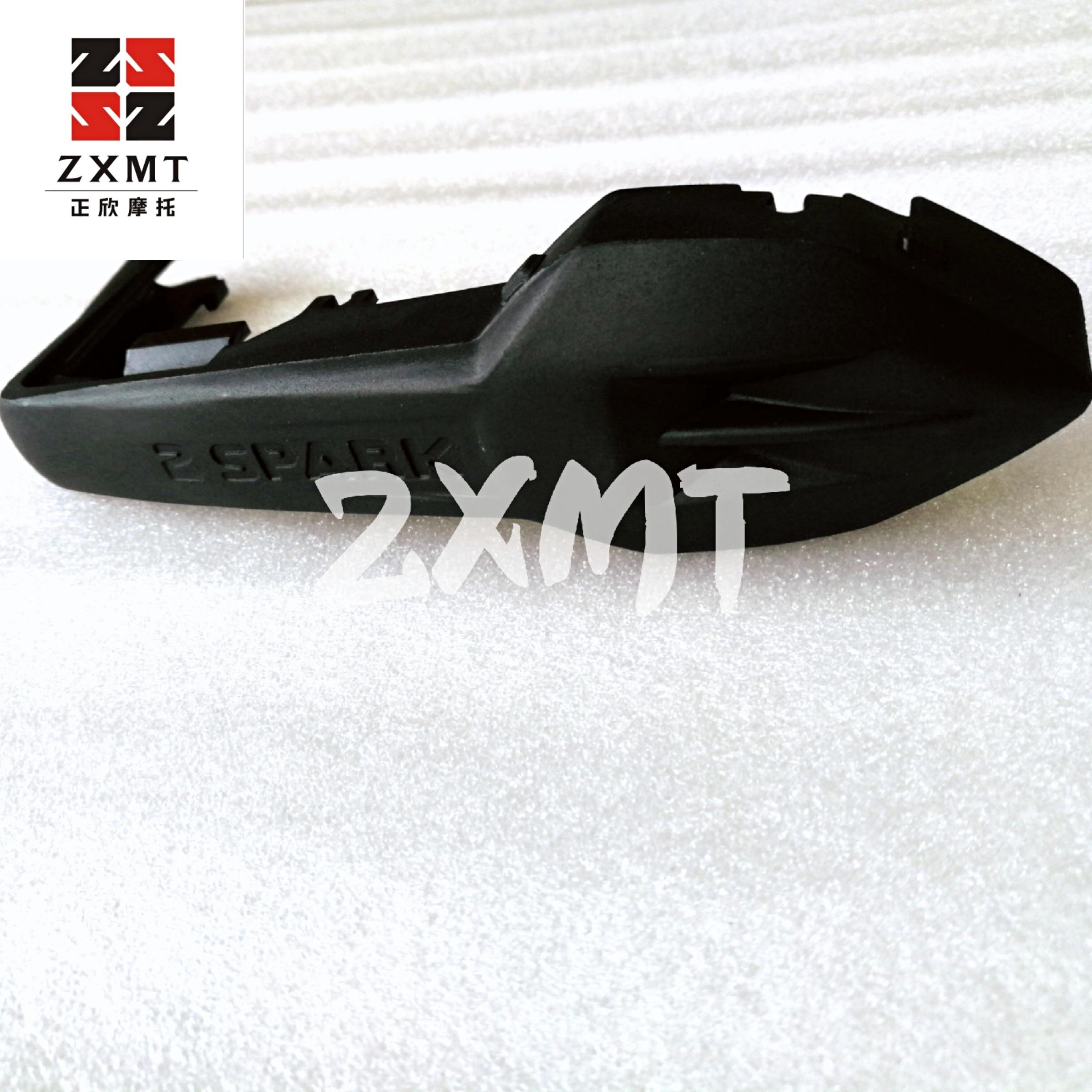 ZXMT de encendido 2 protector de bujía para R1200RT R900RT R1200GS R1200R R1200S accesorios de Marco Doble A