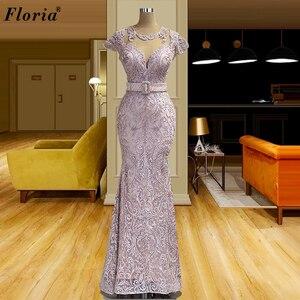 Lavender Plus Size Lace Prom Dresses 2020 Pearls Elegant Evening Dresses Dubai Cocktail Party Dresses Vestidos De Fiesta