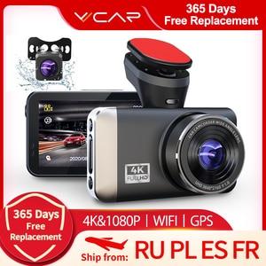 VVCAR D530 Видеорегистраторы для автомобилей Камера 4K + 1080P видео Регистраторы WI-FI Скорость N GPS видеорегистратор Даш Cam Автомобильный регистрато...