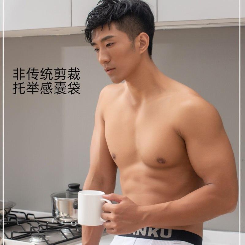 100% Cotton Comfortable Handsome Boy Sexy Men's Graphene Antibacterial Slim Thermal Underwear Bottoms Long John Autumn Winter