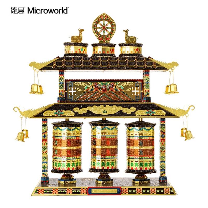 Microworld 3D Metal Puzzle Turn warp wheel Building Model kits DIY Laser Cut Assemble Jigsaw Toy GIFT For Audit children
