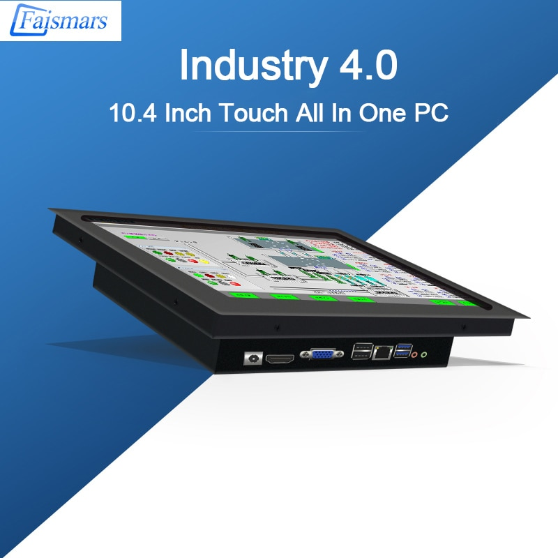 Desktop All In One PC With 10.4 Inch TFT Panel Intel Core I5 8265U Touchscreen Industrial Gaming Computer Win10 Pro OS