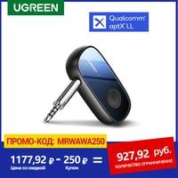 Bluetooth аудио приемник