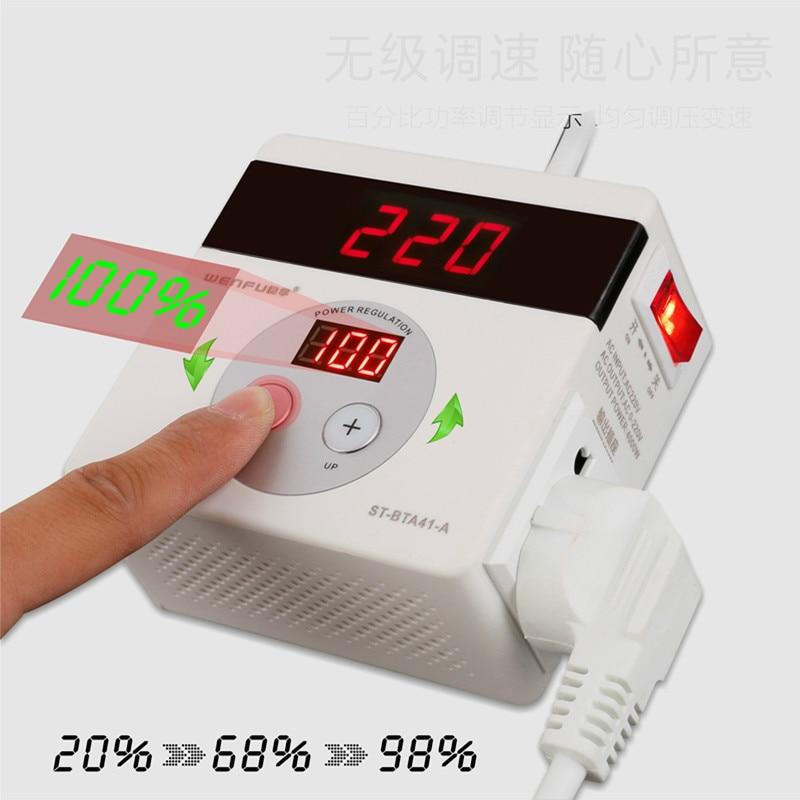منظم جهد إلكتروني من السيليكون 4000 وات ، جهاز كهربائي للتحكم في سرعة التسخين ، جهاز 220 فولت