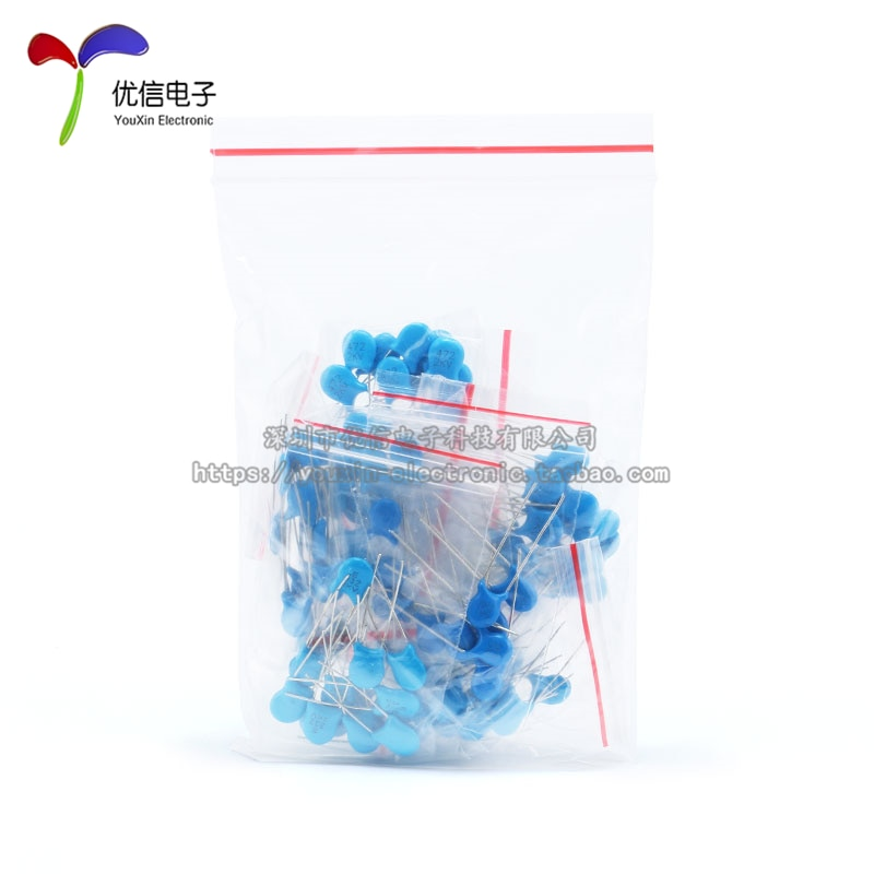 2KV high voltage ceramic chip capacitor pack Commonly used passive components 102K-681K There are 10 models, each 10pcs