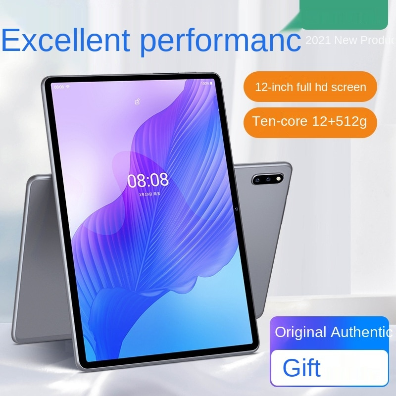 2021 new tablet Allwinner A133 HD 2K screen Android system IPS screen Google WIFI version
