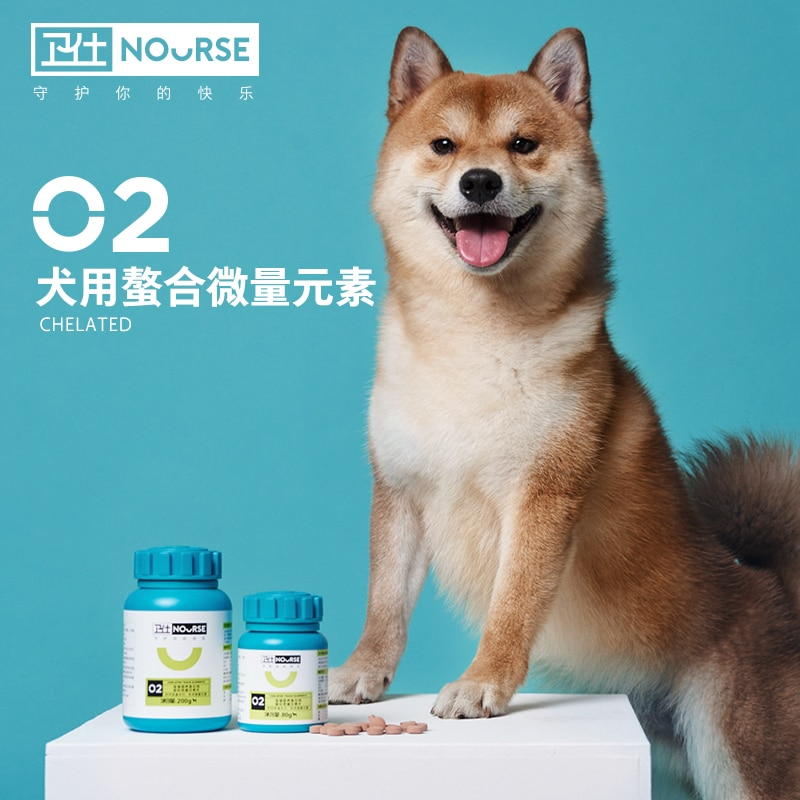 Dog trace elements pet teddy puppies adult dogs with anorexia vitamins eat feces soil grass pet health products 160 tablets nours joint shu 160 tablets of dog dog joint health teddy joint health kang chondroitin pet joint bone health products for dogs