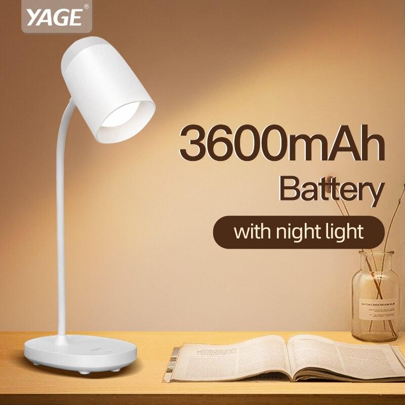 YAGE lámpara de escritorio 3600mAh batería recargable 3 modos iluminación brillo protección ocular USB aprendizaje luz de noche de mesa para estudio
