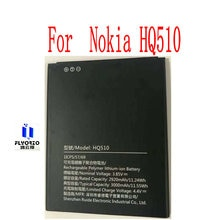 100% Brand new High Quality 3000mAh HQ510 external battery For  Nokia HQ510 Mobile Phone