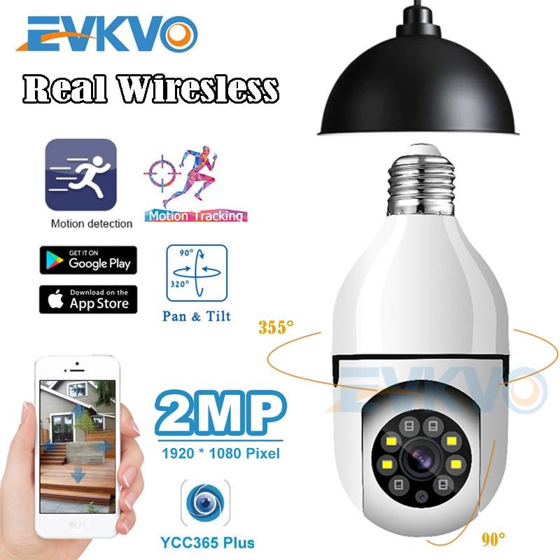 AliExpress - 1080P E27 PTZ Camera IP Camera WiFi Camera Motion Auto Tracking 4X Digital Zoom Two Way Talk Full Color Night Vision CCTV Camera