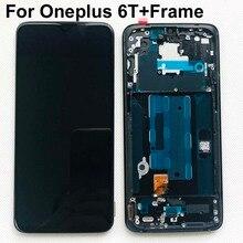 Дисплейный модуль для Oneplus 6T, чёрный, с рамкой/без