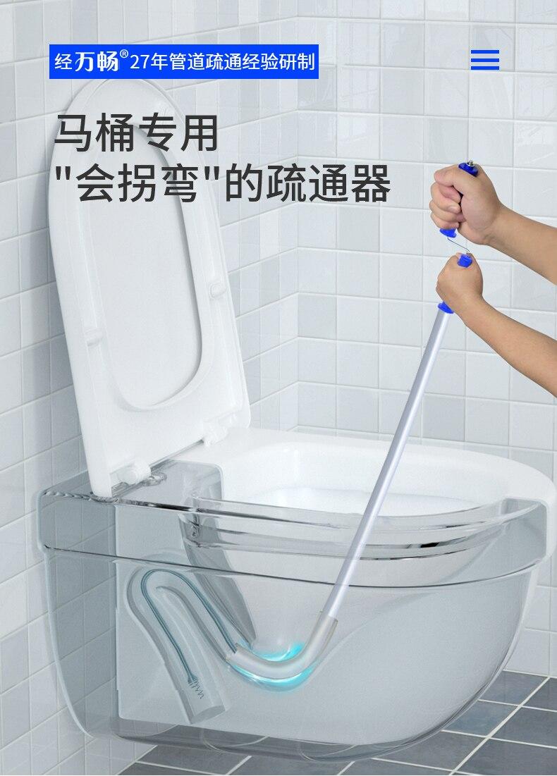 Toilet Unblock Pipe Dredger Sink Cleaner Tool Pipe Cleaner Spring Sewerage Machine Pipe Dredger Deboucheur Household Tools DB60S enlarge