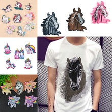 1pcs  Mix Unicorn Iron On Patches Magic Unicorn Accessories Embroidered Patches For Clothes Applique