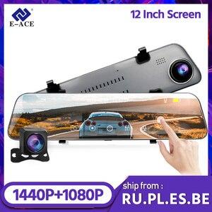 E-ACE A38 2K Автомобильный видеорегистратор зеркало ультра-HD 1440P видеорегистратор 12 дюймов зеркало заднего вида FHD видеорегистратор с камерой за...