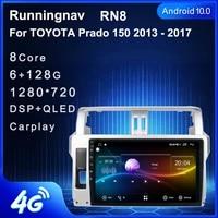 android 10 198 1 fit toyota prado 2014 2015 2016 2017 multimedia stereo car dvd player navigation gps radio