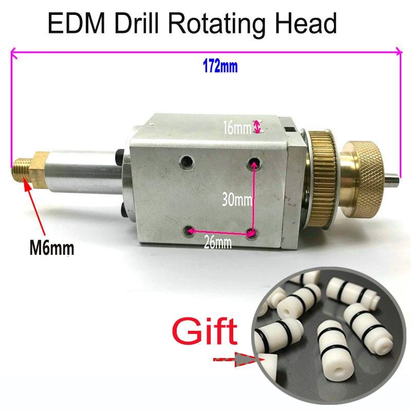 Cabeza giratoria de taladro EDM para tubo de electrodo, perforadora EDM de agujero pequeño