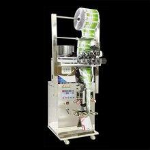 Nouveauté 220V 110V 360W MG-520 automatique trilatérale Machine demballage de cachetage Machine de cachetage Quantitative avec imprimante de Code