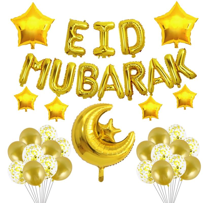 37 قطعة/المجموعة 16 بوصة عيد مبارك ديكور بالون رمضان مبارك الديكور المعونة باراك بالون عيد مبارك بالونات ديكور للزينة
