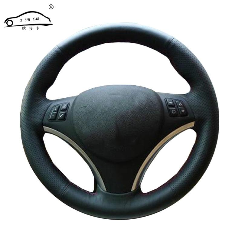 Trenza de volante para BMW E90 320i 325i 330i 335i E87 120i 130i 120d/cubierta de volante hecha a medida