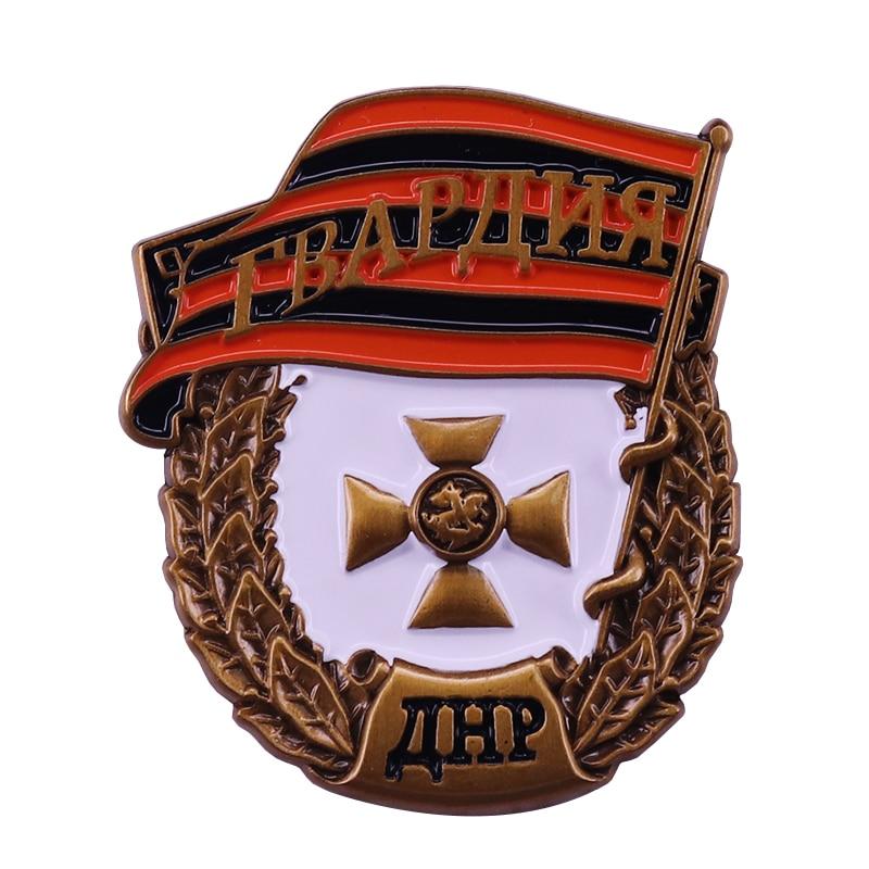 Usss Cccp Unión Soviética broche de guardia del Ejército Rojo escudo de la élite de los jóvenes emblema armas militares Pins