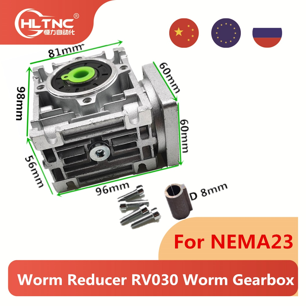 5:1 to 80:1 Worm Reducer RV030 Worm Gearbox Speed Reducer With Shaft Sleeve Adaptor for 8mm Input Sh