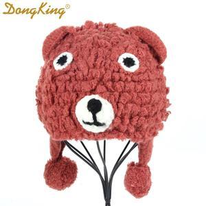 Cartoon Animals Kids Beanies Cute Bear Acrylic Cuffed Knitted Skullcap Funny Kid Winter Warm Caps Casual Hats Children Boy Girls