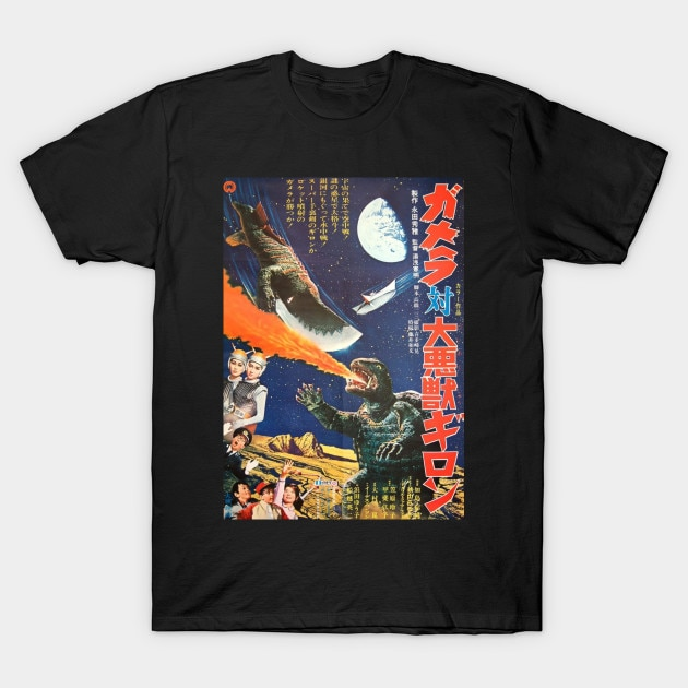 Hombres camiseta Gamera Vs. Guiron Poster camiseta mujer camiseta