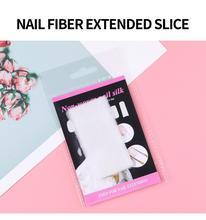 10 pièces professionnel soie fibre de verre forme dongle acrylique conseils Extension Gel ongle accessoire