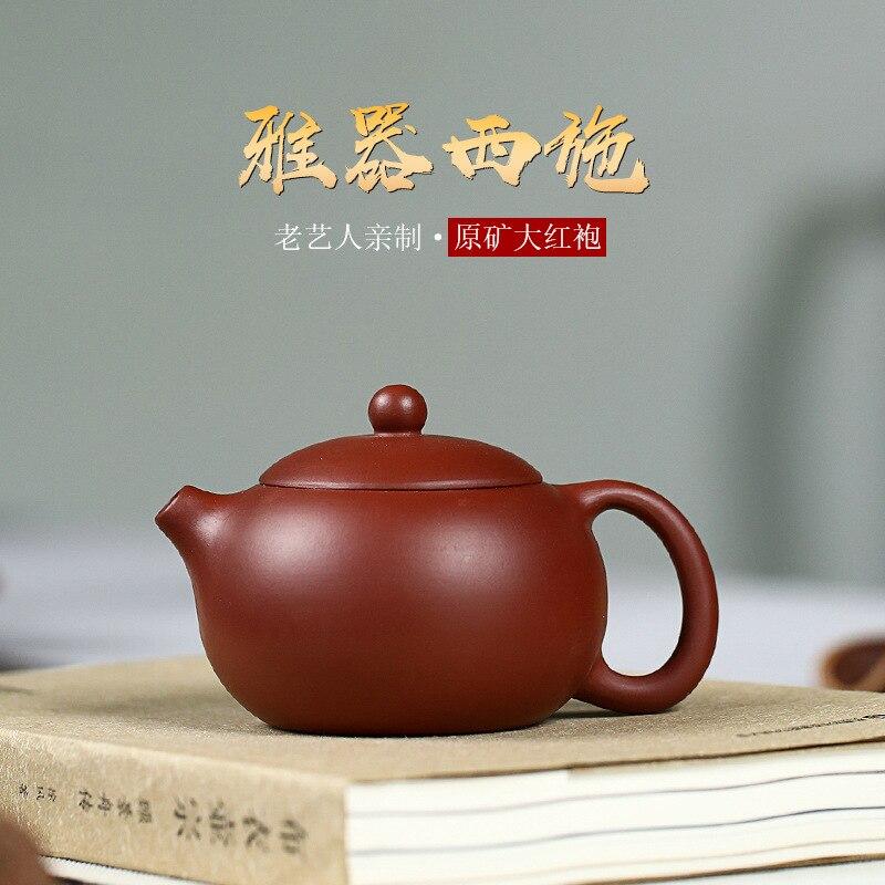 ييشينغ الأرجواني الطين إبريق Dahongpao Xishi إبريق الشاي الحرف اليدوية المؤسسة
