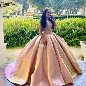 Champagne Quinceanera Dress V Neck Lace vestido de 15 años 2021 Beaded Sweet 16 Dress Fuffles vestidos de xv años