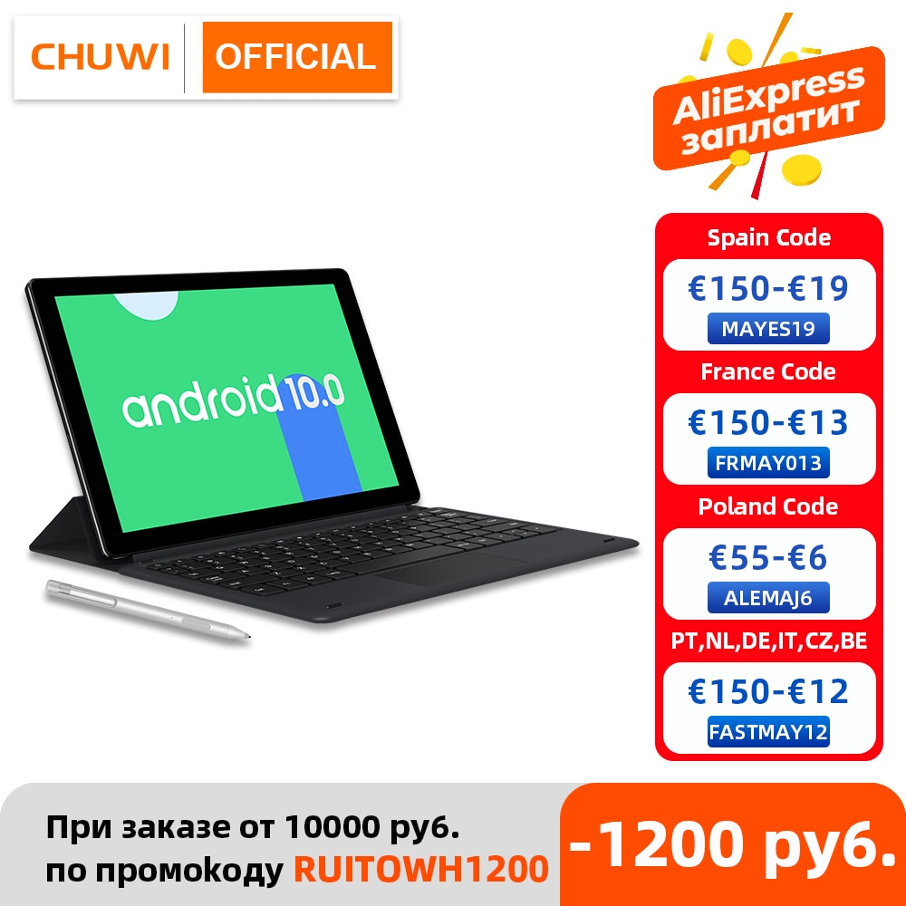 CHUWI HiPad X 10.1 Inch Android 10 Tablet PC MTK Octa Core LPDDR4X 4GB RAM 128G ROM Tablet 4G LTE GPS