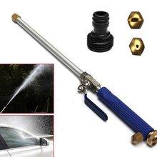 High Pressure Power Water Gun Washer Water Jet Garden Washer Hose Wand Nozzle Sprayer Watering Spray Sprinkler Cleaning Tool