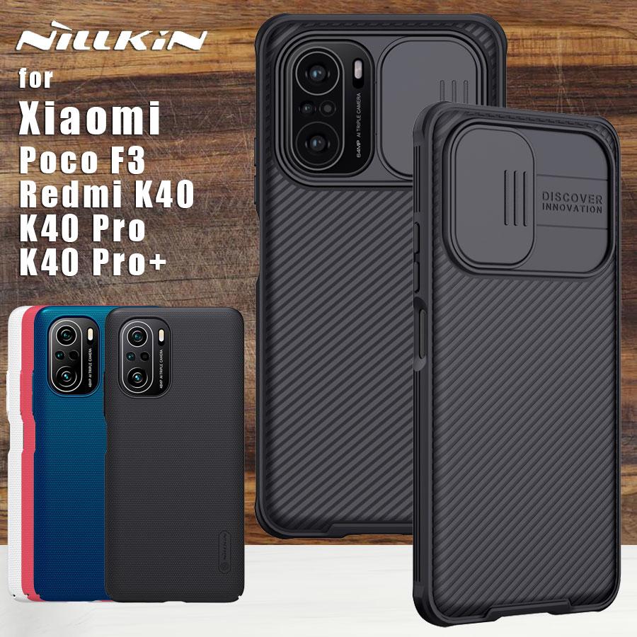 Nillkin for Xiaomi Poco F3 Mi 11i Case Super Frosted CamShield Back Cover Protective Cases for Redmi K40 Pro Plus 5G