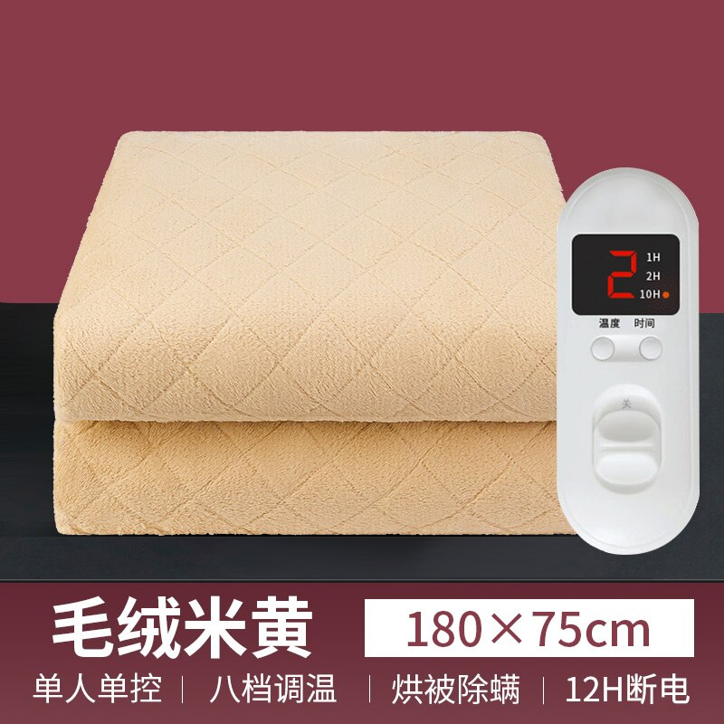 Electric Blanket Double Bed Soft Smart Heating Blanket Body Warmer Warm Heater Bed Thermostat Cobijas Warming Products DA60DRT enlarge