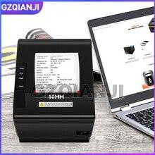 Novo recibo térmico bill impressora 80mm varejo loja pos recibo caixa porta de rede porta serial usb impressora térmica gz8005
