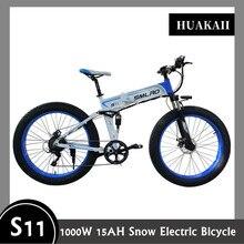 눈 전기 자전거 12.8ah 26 인치 1000w 모터 강력한 지방 타이어 접는 해변 Ebike 21 속도 부스터 디스크 브레이크 뜨거운 판매