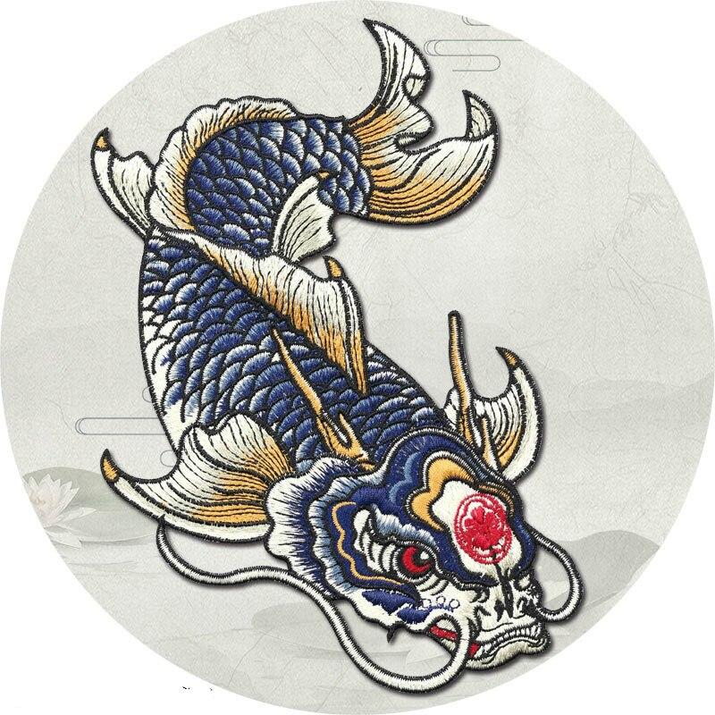 Parche grande simétrico japonés serie Zephyr Koi decoración de calamar bolsa de ropa de moda costura a mano pegatinas de tela